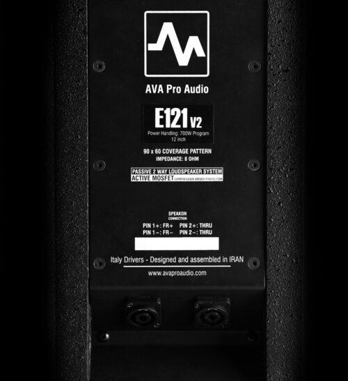 E121v2-backpanel