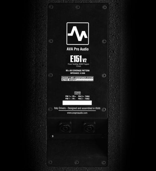 E151v2 backpanel
